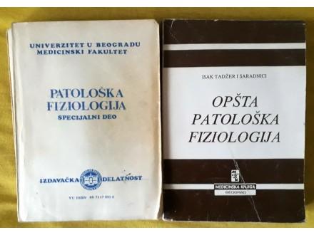 PATOLOŠKA FIZIOLOGIJA  2 knjige