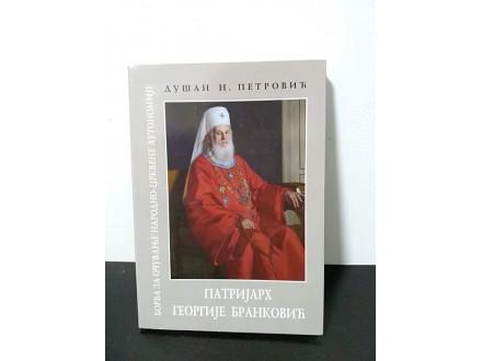 PATRIJARH GEORGIJE BRANKOVIĆ, Dušan N. Petrović Novo