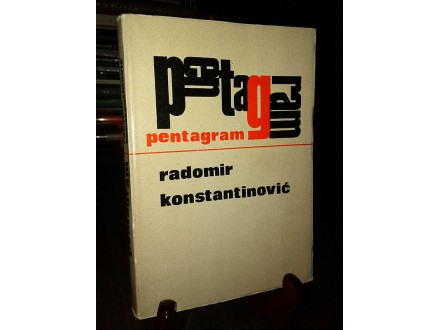 PENTAGRAM - Radomir Konstantinović