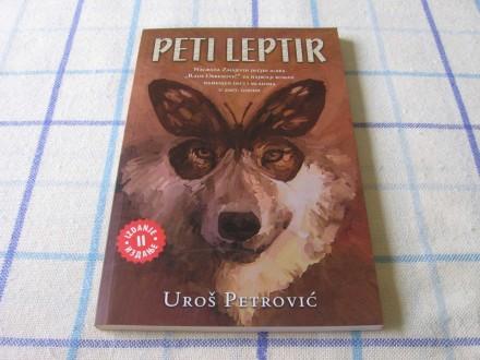 PETI LEPTIR - Uroš Petrović