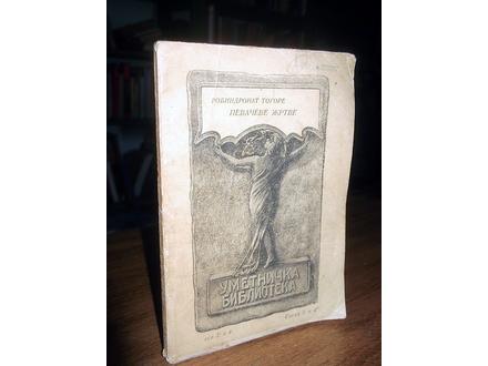 PEVAČEVE ŽRTVE - Tagore (1921)