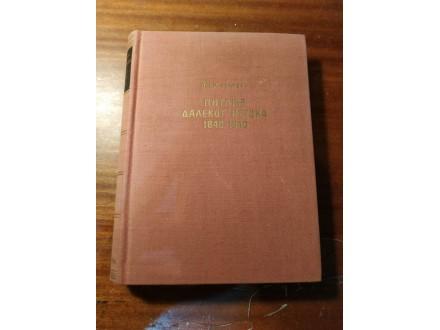 PITANJE DALEKOG ISTOKA 1840-1940 Pjer Renuven