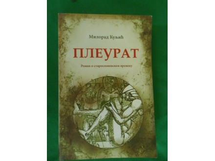 PLEURAT: Roman o staroslovenskom vremenu