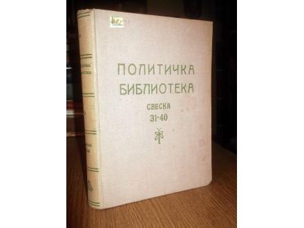 POLITIČKA BIBLIOTEKA (Sveska 31-40, 1947-48)