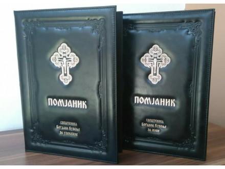 POMJANICI, kožne fascikle A4, za sveštenstvo SPC