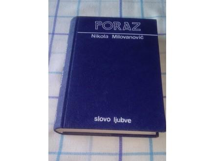 PORAZ: Kontrarevolucionarni pokret D.Mihajlovića 2