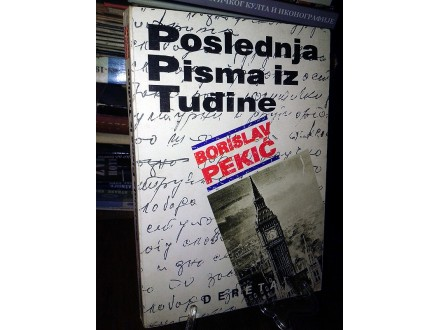 POSLEDNJA PISMA IZ TUĐINE - Borislav Pekić