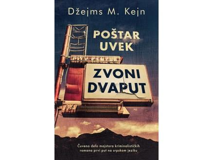 POŠTAR UVEK ZVONI DVAPUT - Džejms M. Kejn