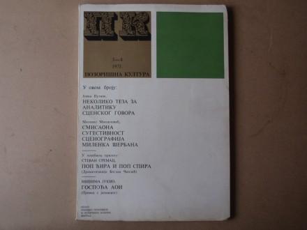POZORIŠNA KULTURA  3 - 4 za 1971