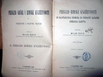 PREGLED RIMSKE KNJIŽEVNOSTI - Milan Žepić (1916)