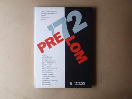 PRELOM `72 - UZROCI I POSLEDICE PADA SRPSKIH LIBERALA