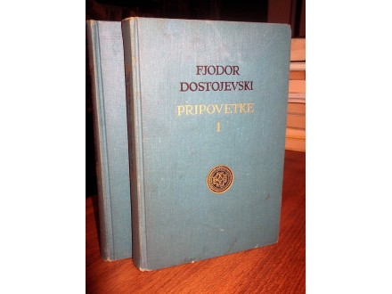 PRIPOVETKE (I-II) - Fjodor Dostojevski