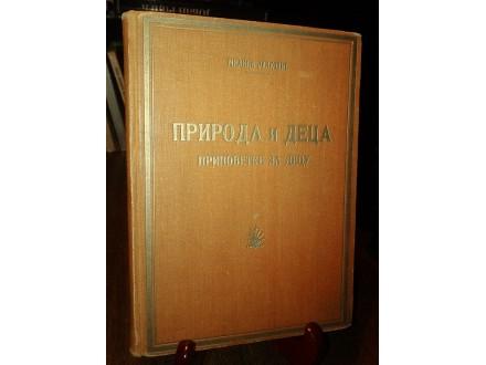 PRIRODA I DECA - Milica Janković (1922)