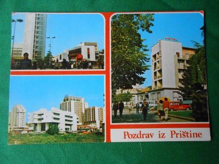 PRIŠTINA-3-POGLEDA-1980.- /XXII-43/
