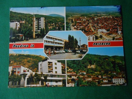 PRIZREN-KOLAŽ-1980.- /XXII-51/