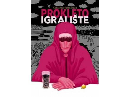 PROKLETO IGRALIŠTE - Aleksandar Petrikanović