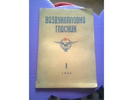 PRVI BROJ VAZDUHOPLOVNOG GLASNIKA IZ 1950