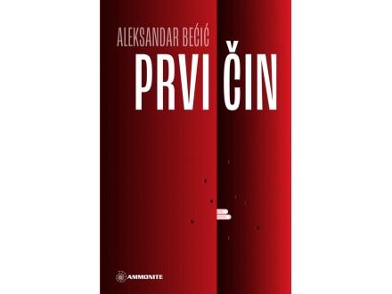 PRVI ČIN - Aleksandar Bećić
