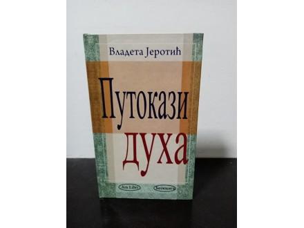 PUTOKAZI DUHA Vladeta Jerotić