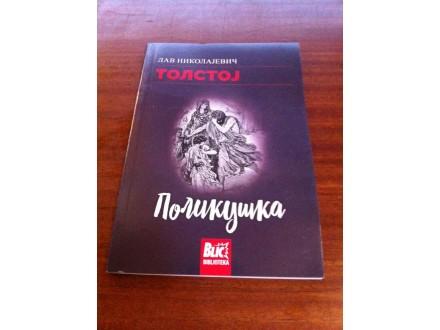 Palikuća Tolstoj