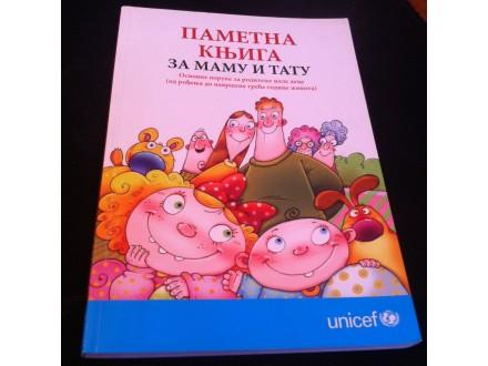 Pametna knjiga za mamu i tatu od rođenja do 3 godine