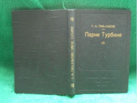 Parne TURBINE-termodinamička teorija i proračuni,Pio-Ul