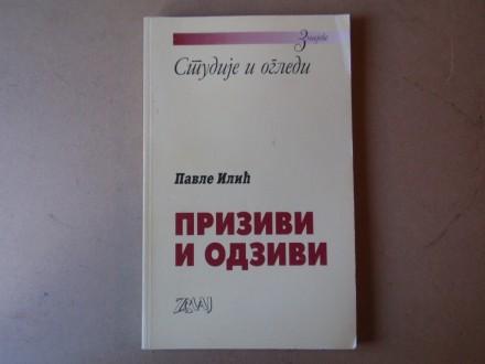Pavle Ilić - PRIZIVI I ODZIVI  Književne studije