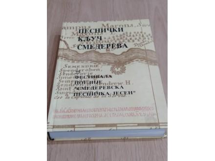 Pesnički ključ Smedereva