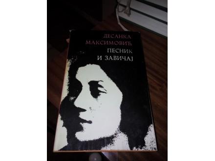 Pesnik i Zavičaj - Desanka Maksimović