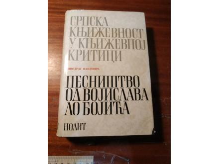 Pesništvo od Vojislava do Bojića, Miodrag Pavlović