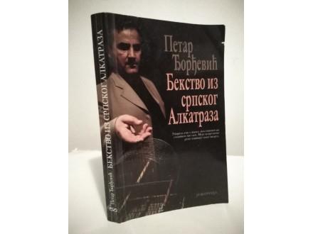 Petar Đorđević BEKSTVO IZ SRPSKOG ALKATRAZA