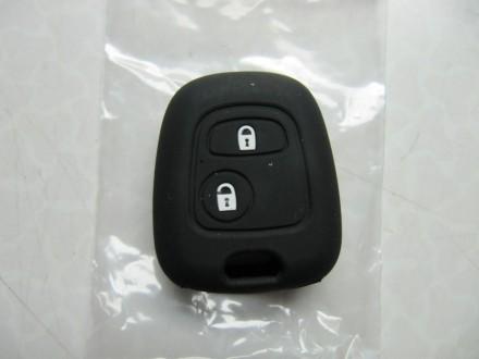 Peugeot, Silikonska maska za auto ključver2