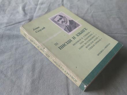 Pisci i knjige II - Jovan Skerlić