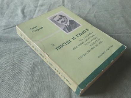 Pisci i knjige III - Jovan Skerlić