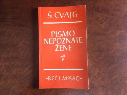 Pismo Nepoznate Zene - Stefan Cvajg