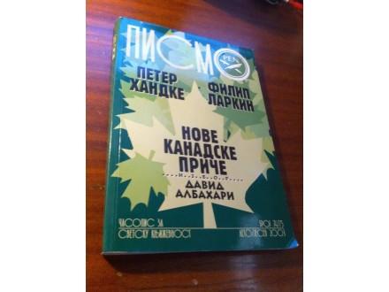 Pismo br 74/75 Nove kanadske priče Handke Larkin