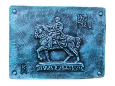 Plaketa - Knez Mihailo