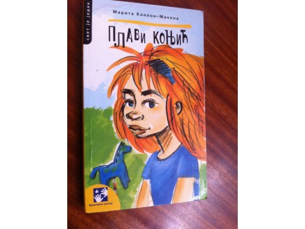Plavi konjić Marita Konlon Makena