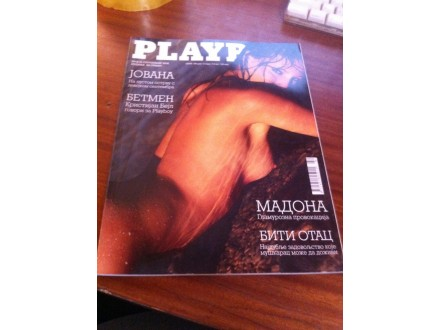Playboy magazin 2008