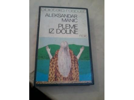 Pleme iz doline - Aleksandar Manić