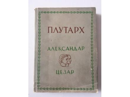 Plutarh - Aleksandar; Cezar