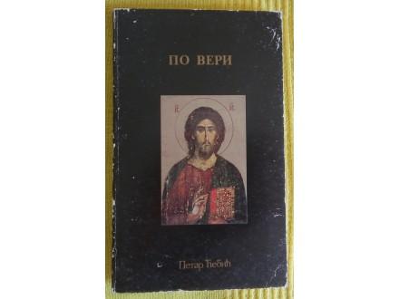 Po veri  Petra Ćebić
