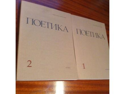 Poetika 1 - 2