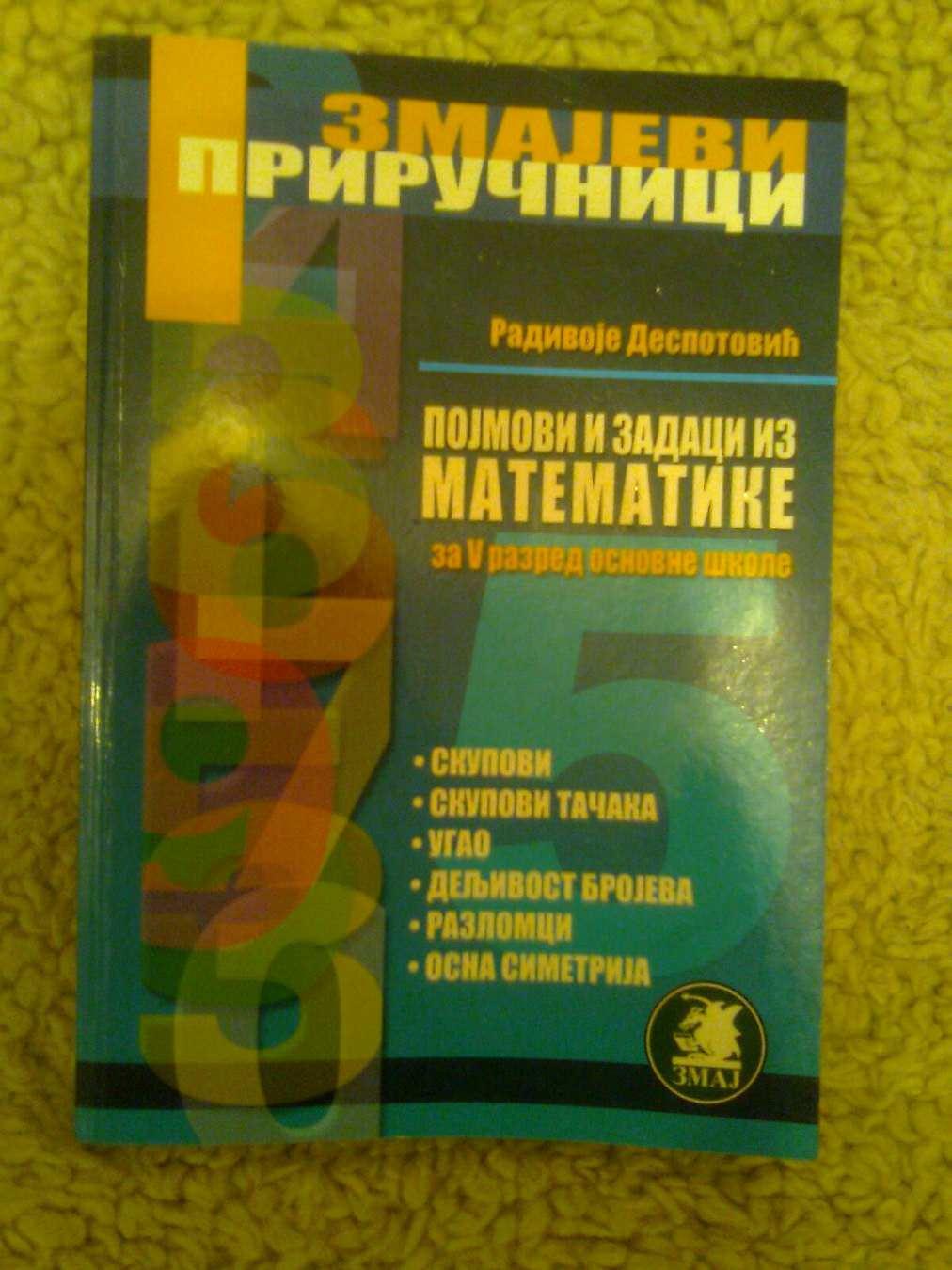 Zadaci Iz Matematike Za Razred Osnovne Skole Geometrija Get Jobs