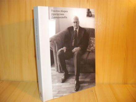 Poklon zbirka Dragoslava Damnjanovića