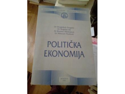 Politička ekonomija - Dragišić Ilić Medojević Pavlović