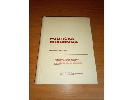 Politička ekonomija - Smiljan Jurin