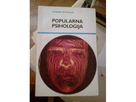 Popularna psihologija - Slobodan M. Petrović