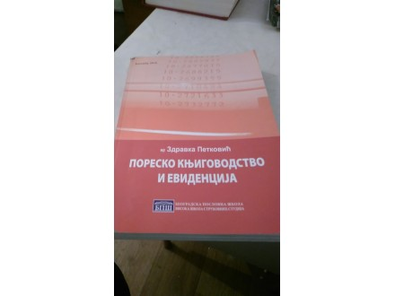 Poresko knjigovodstvo i evidencija - Petković