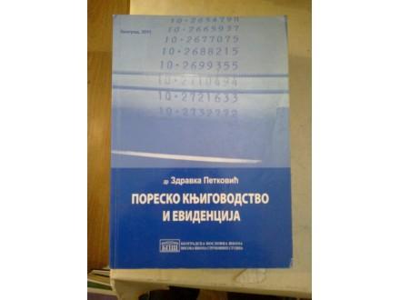 Poresko knjigovodstvo i evidencija  dr Zdravka Petković